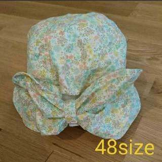 Nishiki Baby - ベビー帽子 48サイズ スウィートガール
