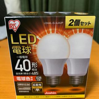アイリスオーヤマ(アイリスオーヤマ)のLED電球 40形 E26口金(蛍光灯/電球)
