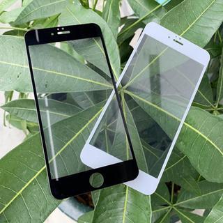 アイフォーン(iPhone)のiPhone7/8 全面保護 ガラスフィルム(保護フィルム)