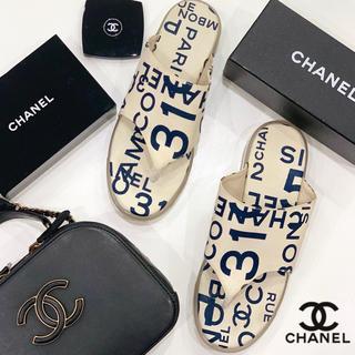 CHANEL - 1110 CHANEL ロゴ サンダル