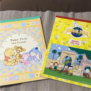 Disney - ディズニー  スヌーピー  便箋  メモ帳