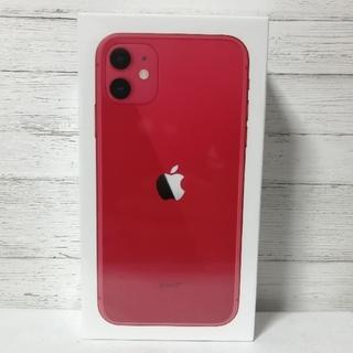 アイフォーン(iPhone)の  iPhone11 A2221 64G MWLV2J/A 国内版SIMフリー(スマートフォン本体)