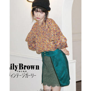 Lily Brown - スタードット花柄ブラウス♡