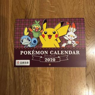ポケモン - ポケモン カレンダー 2020 非売品