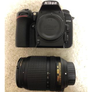 Nikon - D7500 18-140