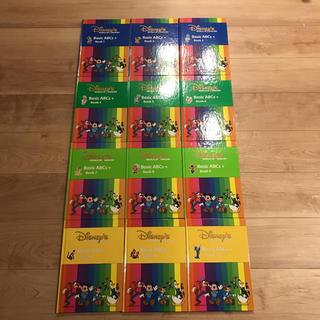 Disney - DWE ブック メインプログラム 絵本 12冊