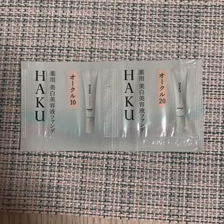 シセイドウ(SHISEIDO (資生堂))のHAKU ハク 資生堂 ファンデーション (ファンデーション)