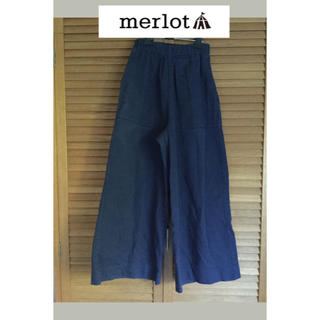 merlot - ビッグポケットワイドコットンパンツ ネイビー
