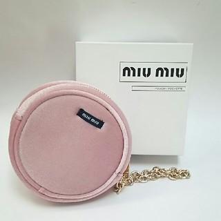 miumiu - ミュウミュウ新品ポーチ ピンク ノベルティ ベロア チェーン付きポーチ非売品