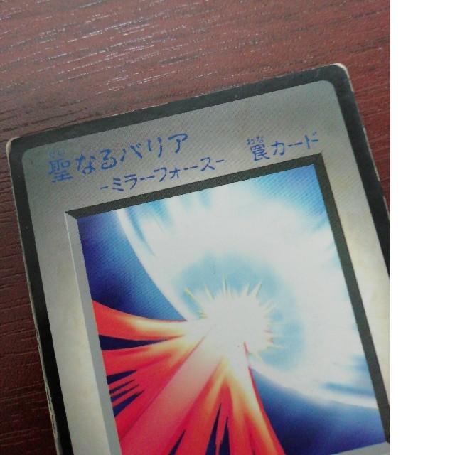 遊戯王 聖なるバリア ミラーフォース ジャンク ゲームボーイ 初代 特典