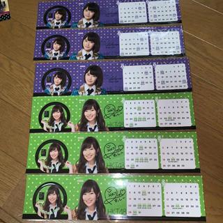 エーケービーフォーティーエイト(AKB48)の指原莉乃 宮脇咲良 シール6枚セット(アイドルグッズ)