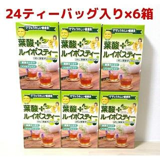 【送料無料!】お子様を考えている方に嬉しい健康茶♪葉酸プラスルイボスティー♪
