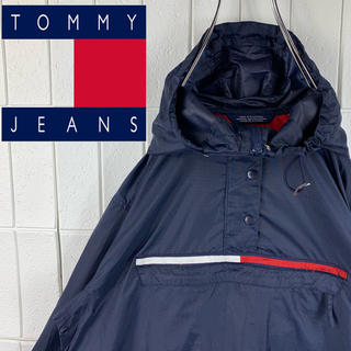 トミーヒルフィガー(TOMMY HILFIGER)のトミージーンズ 激レア ゆるだぼ 90s ハーフジップ ナイロン パーカー 人気(ナイロンジャケット)