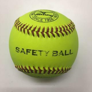 ミズノ(MIZUNO)のミズノ 硬式野球用 セーフティーボール 守備練習用(ボール)