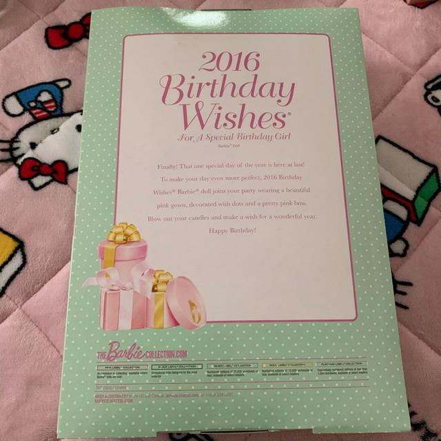 Barbie(バービー)の2016 Birthday Wishes Barbie バービー 人形 キッズ/ベビー/マタニティのおもちゃ(ぬいぐるみ/人形)の商品写真