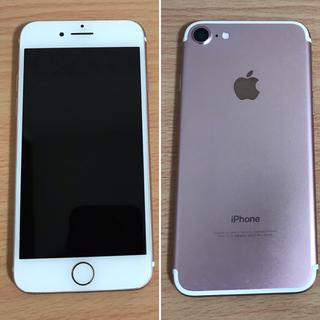 iPhone - iPhone 7 ローズゴールド 128GB