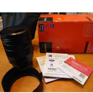 SONY - SONY SEL2470Z FE24-70mm フィルター付