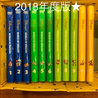 ★美品★2018年度版 ディズニー英語システム