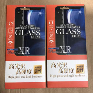 iPhone11 iPhone XRガラスフィルム