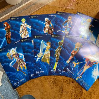 SQUARE ENIX - スターオーシャン 4 キャラクターポスター