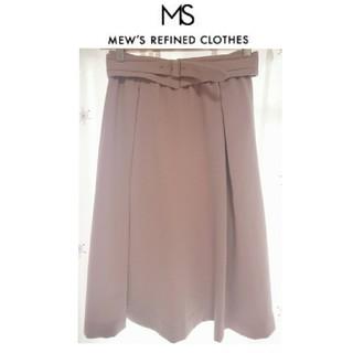 ミューズ(Mew's)の【ミューズ】ウエストベルト付き フレア スカート ♡ Sサイズ(ひざ丈スカート)
