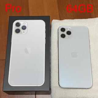 アイフォーン(iPhone)のiPhone11 Pro(スマートフォン本体)