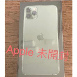 Apple - iphone11 pro max  Apple購入品(simフリー) 256