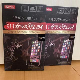 アイフォーン(iPhone)のガラスザムライiPhone6/6s 保護フィルム 2個セット(保護フィルム)