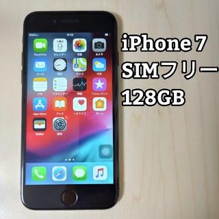 アイフォーン(iPhone)の【SIMフリー】 Apple iPhone 7 128GB ジャンク(スマートフォン本体)