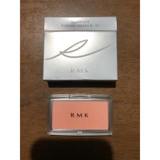 RMK - RMK インジーニアス パウダーチークス N