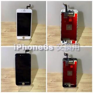 アイフォーン(iPhone)のiPhone 6s 交換用 フロントパネル 画面 白or黒 どちらか1枚 (その他)