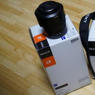 SONY - Eマウントフルサイズ用FE24-70mm F4 ZA