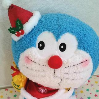 ドラえもん ぬいぐるみ サンタ クリスマス