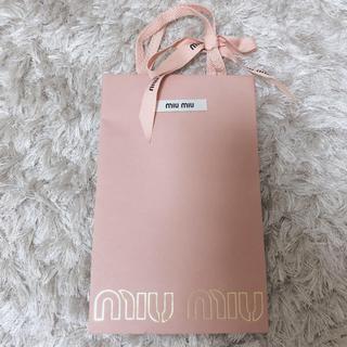 ミュウミュウ(miumiu)のmiumiuショップ袋リボン付き(ショップ袋)