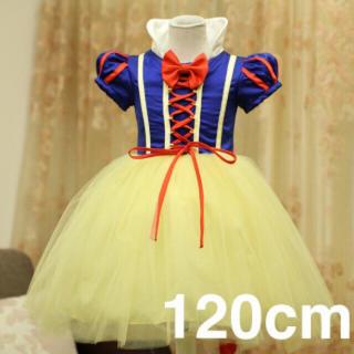【120cm】 白雪姫ワンピース 子供用 コスプレ♪ ハロウィン