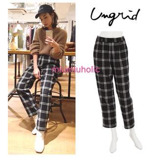 アングリッド(Ungrid)の新品定価¥9790‼️ ungrid チェックテーパードパンツ パンツ チェック(カジュアルパンツ)