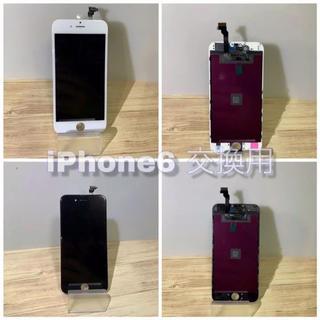 アイフォーン(iPhone)のiPhone 6 交換用 フロントパネル 画面 白or黒 どちらか1枚  (その他)