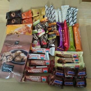 コストコ - 「お菓子7製品詰め合わせ」(チョコ3、チョコ菓子3、クルミ菓子1)
