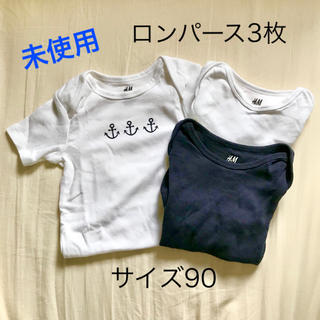 H&M - 【未使用】H&M 半袖 ロンパース 肌着 3枚セット サイズ90