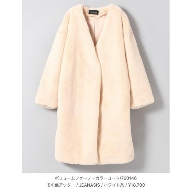 JEANASIS(ジーナシス)の新品タグ付き☆JEANASIS ボリュームノーカラーコート レディースのジャケット/アウター(ロングコート)の商品写真