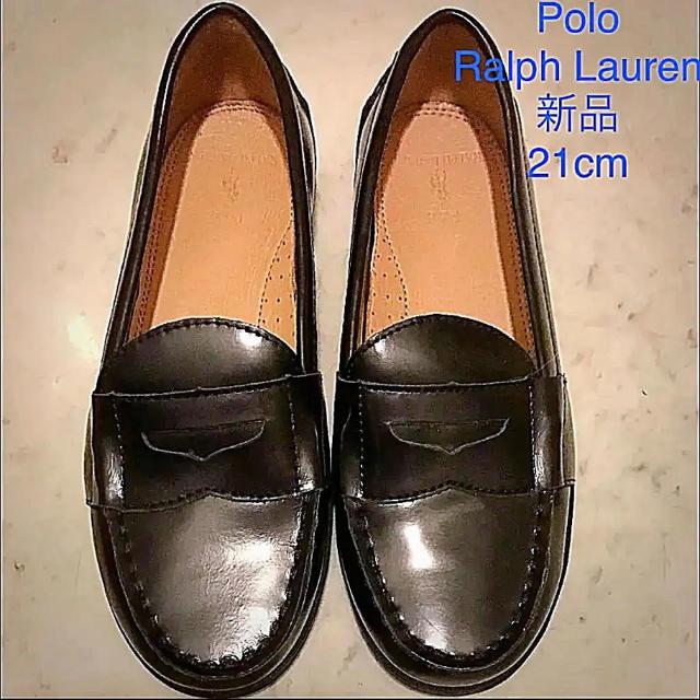 POLO RALPH LAUREN(ポロラルフローレン)のラルフローレン 革靴21cm  未使用 レディースの靴/シューズ(ローファー/革靴)の商品写真