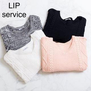 リップサービス(LIP SERVICE)のLIP service(ニット/セーター)