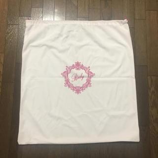 レディー(Rady)のRady 巾着袋(ショップ袋)