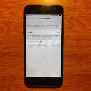 アイフォーン(iPhone)のiphone 7 128GB simフリー ブラック ジャンク(スマートフォン本体)