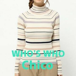 WHO'S WHO Chico フーズフーチコ マルチボーダー リブハイネック