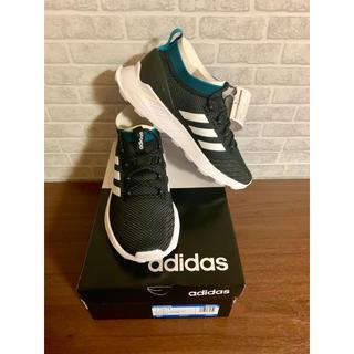 adidas - adidas questar rise  新品未使用 箱付き