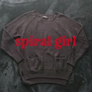 スパイラルガール(SPIRAL GIRL)の新品 spiral girl ブラックセーター(ニット/セーター)