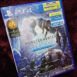 カプコン(CAPCOM)のモンスターハンターワールド:アイスボーン マスターエディション PS4(家庭用ゲームソフト)