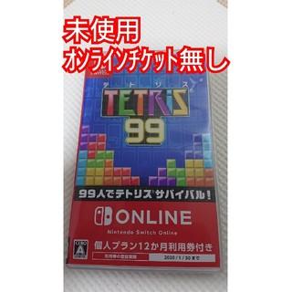 Nintendo Switch - 任天堂 Switch テトリス99 新品未使用