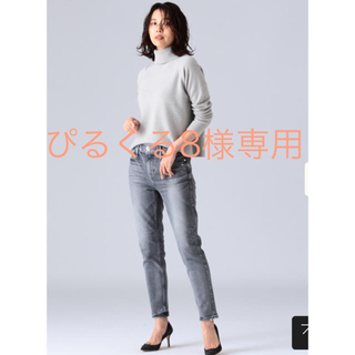 IENA - 美品アッパーハイツupper hights  ステラ24